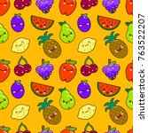 seamless pattern colorful cute... | Shutterstock . vector #763522207