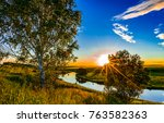 sunset river valley landscape | Shutterstock . vector #763582363