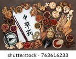 chinese medicine with herb... | Shutterstock . vector #763616233