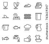 thin line icon set   fragile ... | Shutterstock .eps vector #763619347