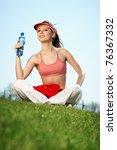 smiling fitness woman.park ... | Shutterstock . vector #76367332