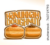 vector logo for hanukkah... | Shutterstock .eps vector #763719793