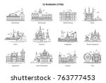 set of 12 vector illustrations... | Shutterstock .eps vector #763777453