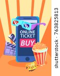 online cinema ticket order.... | Shutterstock .eps vector #763825813