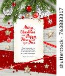 festive christmas card with fir ... | Shutterstock .eps vector #763883317
