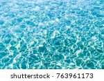 turquoise water ripples ... | Shutterstock . vector #763961173
