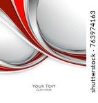 bright vector modern frame .... | Shutterstock .eps vector #763974163