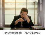 feeling sick and tired....   Shutterstock . vector #764012983
