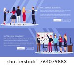successful business and company ... | Shutterstock .eps vector #764079883
