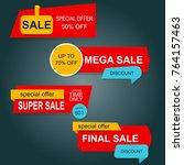 super sale  mega sale  final... | Shutterstock . vector #764157463