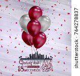 qatar national day  qatar... | Shutterstock .eps vector #764278837