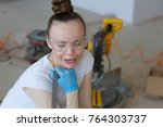 young lady between 30 and 40... | Shutterstock . vector #764303737