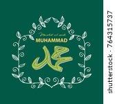 mawlid prophet muhammad.islamic ... | Shutterstock .eps vector #764315737