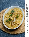 Small photo of Close up Homemade Chicken Alfredo Pasta. (selective Focus)