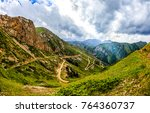 mountain panoramic landscape | Shutterstock . vector #764360737