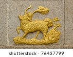 Chinese Unicorn Qilin  Totem O...