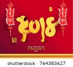 chinese new year 2018 year of... | Shutterstock .eps vector #764383627