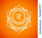 vector second svadhishthana... | Shutterstock .eps vector #764465977