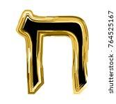 golden letter heth from the... | Shutterstock .eps vector #764525167