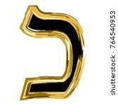 the golden letter kaf from the... | Shutterstock .eps vector #764540953