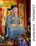 confucius statue in chinese... | Shutterstock . vector #764566417