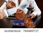 brazilian steakhouse ... | Shutterstock . vector #764683717