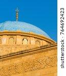 mohammad al amin mosque in... | Shutterstock . vector #764692423