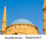 mohammad al amin mosque in... | Shutterstock . vector #764692447