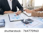 co working conference  business ... | Shutterstock . vector #764770963