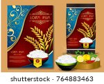 golden and blue rice package... | Shutterstock .eps vector #764883463