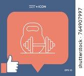 kettlebell and barbell line icon | Shutterstock .eps vector #764907997