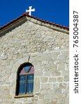 Orthodox Stone Church And...
