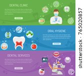 dental services horizontal... | Shutterstock .eps vector #765020857