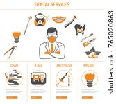 dental services and stomatology ... | Shutterstock .eps vector #765020863