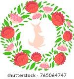 illustration of a native... | Shutterstock .eps vector #765064747