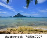 seascape of coron island ... | Shutterstock . vector #765067207
