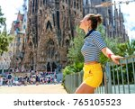 barcelona   july  10  2017 ... | Shutterstock . vector #765105523