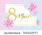 happy women's day. handwritten... | Shutterstock .eps vector #765132577