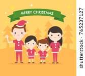 merry christmas family scene... | Shutterstock .eps vector #765237127