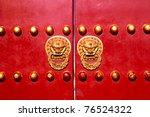 Iconic Door With Its Protectin...