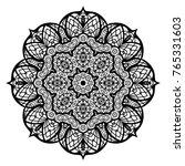 flower mandala. vintage... | Shutterstock .eps vector #765331603