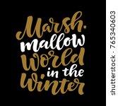 vector holidays lettering.... | Shutterstock .eps vector #765340603