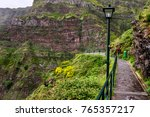 Small photo of Road in Eira do Serrado, Funchal, Madeira