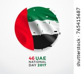 uae national day 46. realistic... | Shutterstock .eps vector #765415687