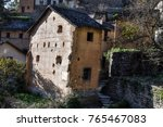 the yangchan tulou  the chinese ... | Shutterstock . vector #765467083