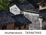 the yangchan tulou  the chinese ... | Shutterstock . vector #765467443