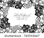 romantic invitation. wedding ... | Shutterstock . vector #765543667