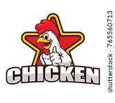 chicken mascot for restaurant... | Shutterstock .eps vector #765560713