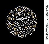 prospero ano nuevo spanish... | Shutterstock .eps vector #765591937