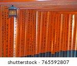 kyoto  japan   october 1  2013  ... | Shutterstock . vector #765592807